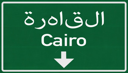Cairo Egypt Highway Road Sign