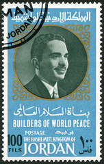 JORDAN - 1967: shows Portrait of King Hussein of Jordan