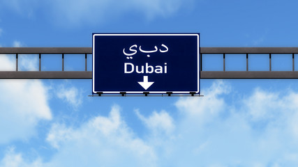 Dubai UAE Highway Road Sign