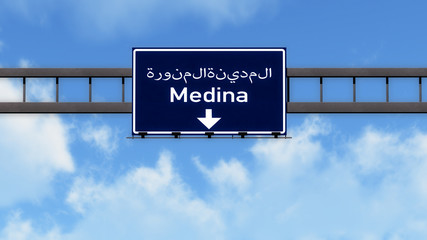 Medina Saudi Arabia Highway Road Sign