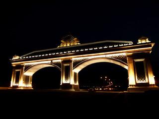 Işıklı Köprü