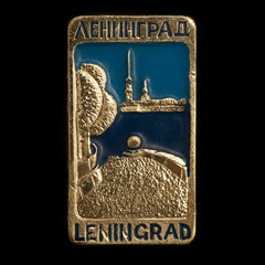 Soviet badge with the inscription Leningrad