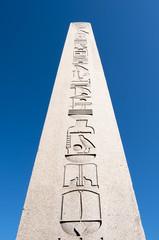 Obelisk of Theodosius detail (Egyptian Obelisk) near Blue Mosque