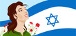 Israel Independence Day illustration - 80954836