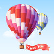 Air Balloon With Ribbon - 80956460