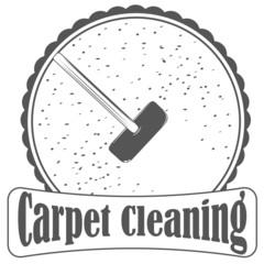 сarpet quality