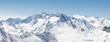 Leinwandbild Motiv Panoramic Alpine Mountain View