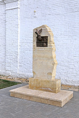 Monument to victims of political repression in Sviyazhsk