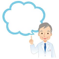 説明する男性医師 医療 コピースペース