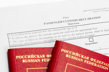 declaration form and two passport closeup