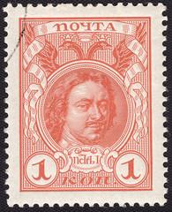 Russian Emperor Peter I