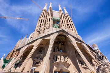 Gaudi cathedral Sagarmatha di Familia in Barcelona