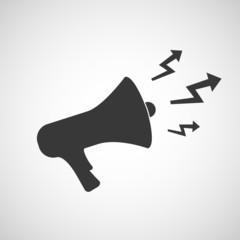 Logo megaphone with arrows.