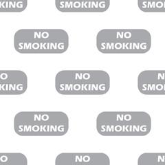New No smoking seamless pattern