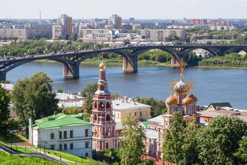 View of Nizhny Novgorod cityscape. Russia