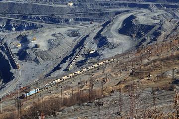 train in career ore mining