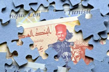 الجمهورية التونسية Tunisia Tunisie