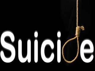 Word suicide, where the letter d, is a hangman's noose