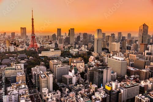 Fotobehang Tokyo Tokyo, Japan.