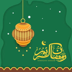 Greeting card design for Ramadan Kareem.