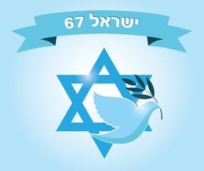 Israel 67
