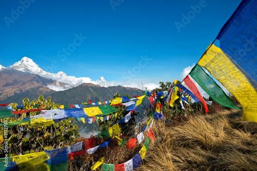 Poster Nepal Pooh Hill Trek Scene, Annapurna Range, Nepal