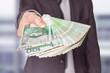 Przychód - finanse - 81129414