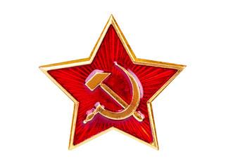Soviet State Star