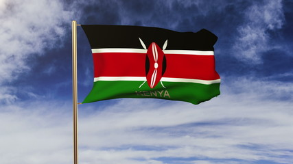 Kenya flag with title waving in the wind. Looping sun rises