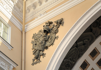 Bas-relief on the Arch of the General Staff in St. Petersburg