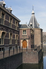The Hague , The Netherlands-april 7 , 2015: tower of the prime m