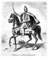 Воевода на лошади в полном вооружении