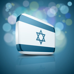 Israel button