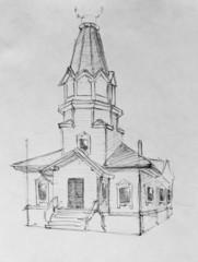The church, pencil sketch