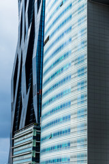 Fassade eines Bürohauses