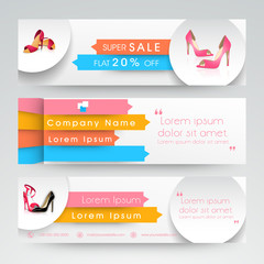 Sale website header or banner set.