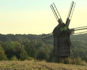 Windmill,   Panoramic View