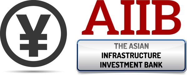 AIIB - The Asian Infrastructure Investment Bank