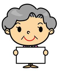 SDシニア 女性 メッセージボード