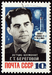 Portrait of soviet cosmonaut Georgy Beregovoy on post stamp