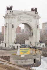 Arch pier Volga-Don canal Lenin gateway 1 Volgograd