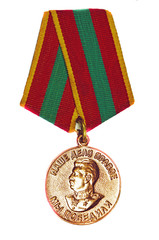 "Medal  ""For valorous work in the Great Patrioti"