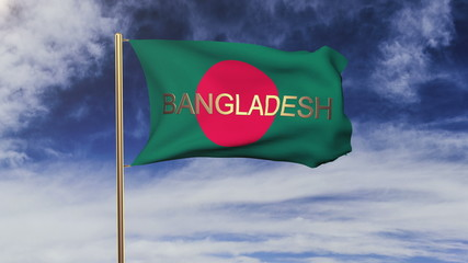 Bangladesh flag with title waving in the wind. Looping sun rises