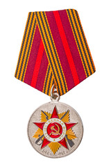 Medal 70 Years of Victory in the Great Patriotic War