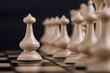 Chess pieces showing the competition, in business and game - 81313208