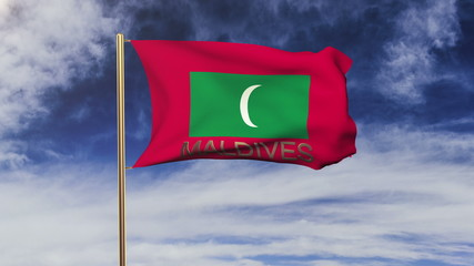 Maldives flag with title waving in the wind. Looping sun rises