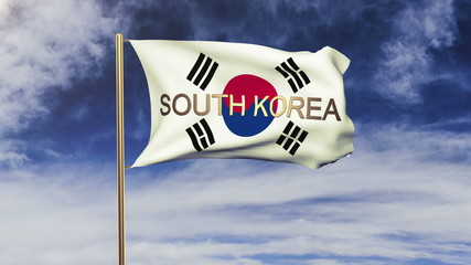 South Korea flag with title waving in the wind. Looping sun