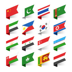 Flags of the World, Asia, set 1