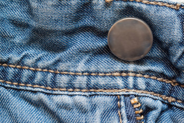 Part of classic jeans with button and zipper
