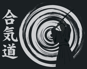 Aikido, the man with we throw on an abstract background.